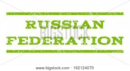 Russian Federation watermark stamp. Text tag between horizontal parallel lines with grunge design style. Rubber seal stamp with scratched texture.