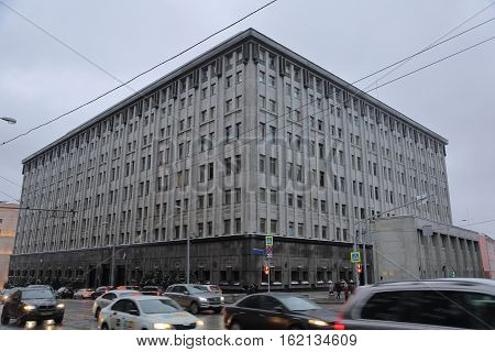 The Building Of The Federal Security Service Of The Russian Federation Successor Organization To The