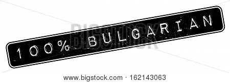 100 percent Bulgarian rubber stamp. Grunge design with dust scratches. Effects can be easily removed for a clean, crisp look. Color is easily changed.