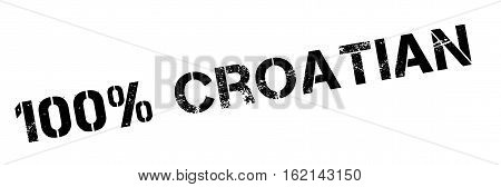 100 percent Croatian rubber stamp. Grunge design with dust scratches. Effects can be easily removed for a clean, crisp look. Color is easily changed.