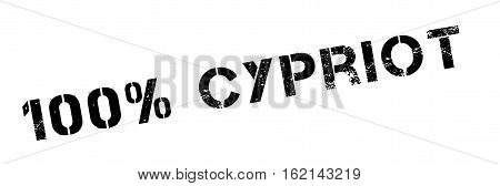 100 percent Cypriot rubber stamp. Grunge design with dust scratches. Effects can be easily removed for a clean, crisp look. Color is easily changed.