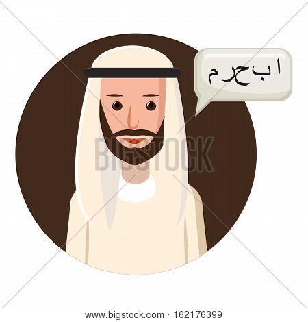 Arabic translator icon. Cartoon illustration of arabic translator vector icon for web design
