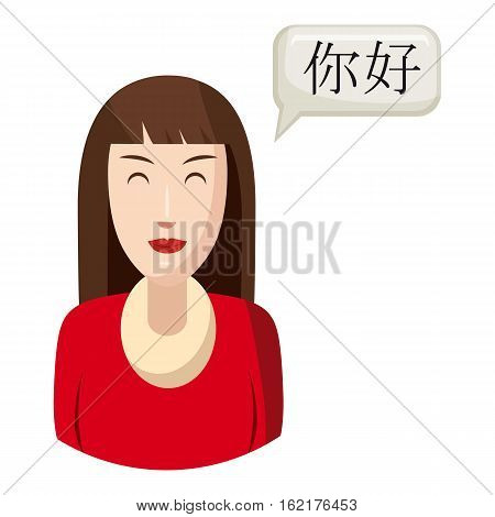 Woman translator icon. Cartoon illustration of woman translator vector icon for web design