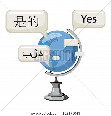 World translation icon. Cartoon illustration of world translation vector icon for web design