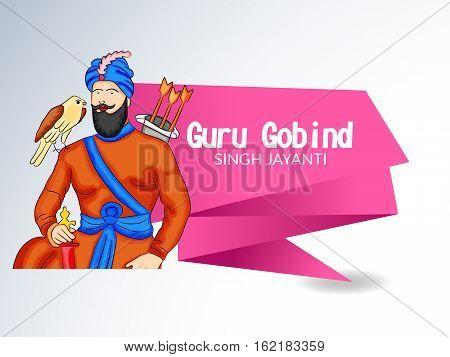 Gurur Govind Singh_17_dec_01