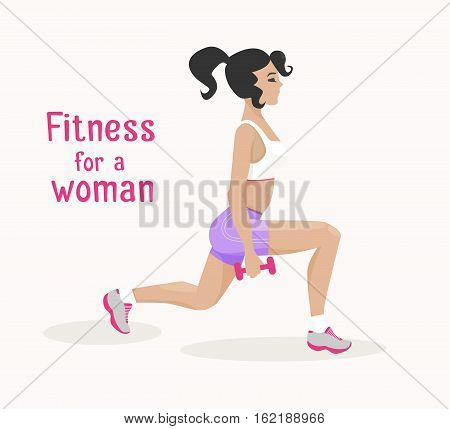 Vector girl makes squad exercises with dumbells. Flat cartoon style Woman does sports workout. Fitness, active lifestyle illustration. Print, banner, poster, advertisement design element