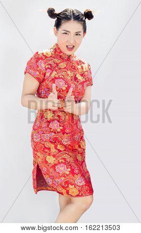 Chinese Happy Suite Potrait