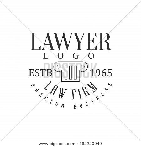 Law Firm And Lawyer Office Black And White Logo Template With Greek Pillar Justice Symbol Silhouette. Vector Monochrome Emblem For Premium Class Business Service.