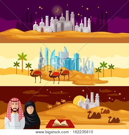 Life in the Arab countries banners. Muslims banners tradition and culture Arab countries vector