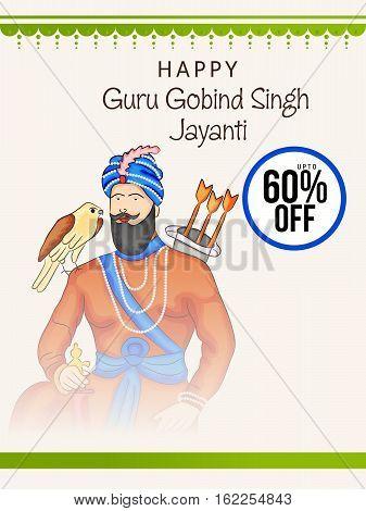 Gurur Govind Singh_17_dec_33