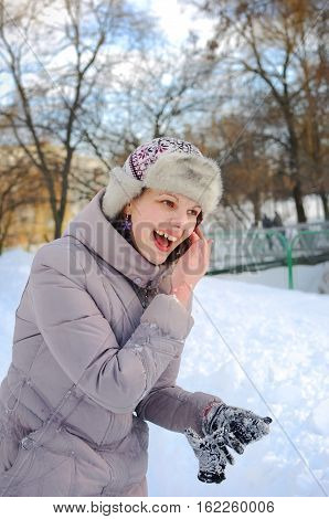 Young Ukrainian Girl In A Park In Winter