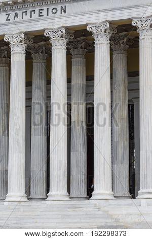 Athens - Greece - September 21,2016:greek Pillars From The Zappeion Megaron In Athens,greece