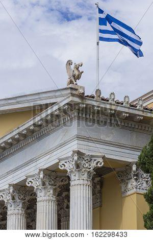 ATHENS - GREECE - SEPTEMBER 212016:Zappeion Megaron in Athens Greece.
