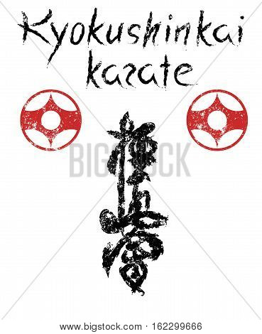 Sign of kyokushinkai karate.Japan martial art. Vector illustration