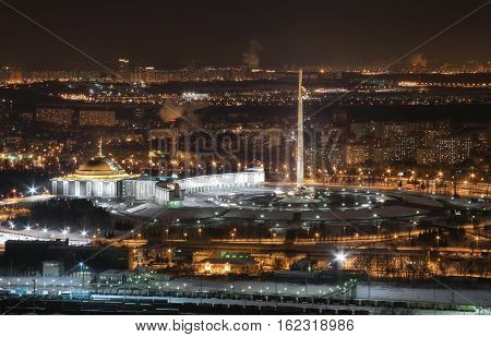 Panoramic view from the height Memorial complex of Victory Park on Poklonnaya Gora in Moscow at night.