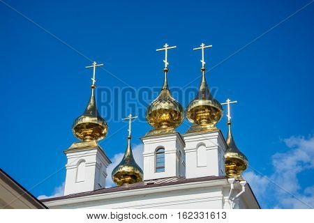 Golden Domes Of Dormition Cathedral In The City Of Ivanovo, Russia.