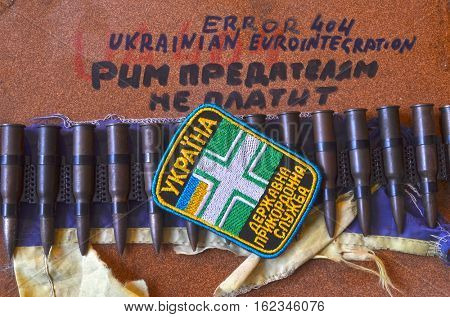 ILLUSTRATIVE EDITORIAL.Chevron of Ukrainian army.Rome traitors does not pay (RU). December 15,2016,Kiev, Ukraine