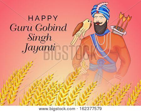 Gurur Govind Singh_17_dec_45