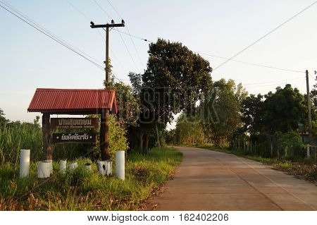 Sakonnakhon Thailand 16, August 2016; The Entrance To The Village Of
