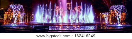Music fountain at the Margaret Island in Budapest Hungary with night illumination banner