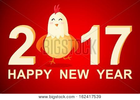 Symbol of Happy Chinese New Year greeting card with funny Baby rooster cartoon. Little yellow chicken in egg as a part of the number 2017 with red color background. The year of cock.
