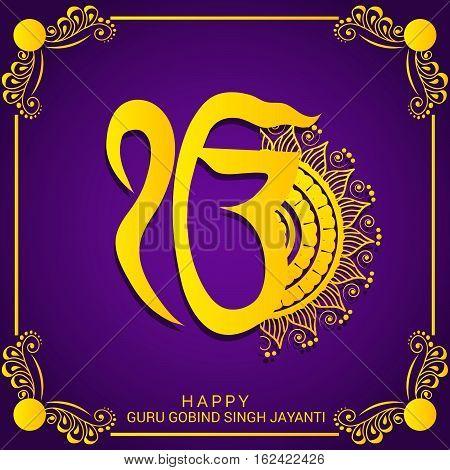 Gurur Govind Singh_17_dec_54