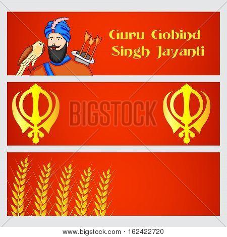Gurur Govind Singh_17_dec_57
