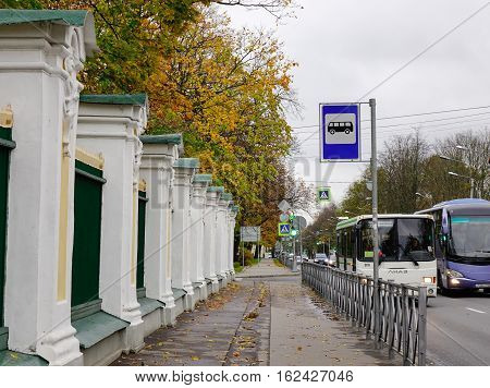 View Of Street In Saint Petersburg