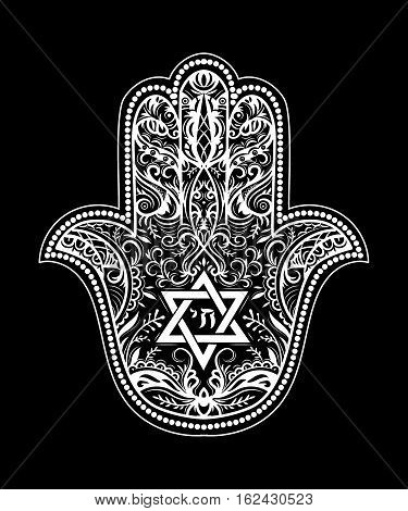 Elegant hand drawn Isolated raditional Jewish sacred amulet and religious symbols - Hamsa or hand of Miriam palm of David star of David Rosh Hashanah Hanukkah Shana Tova