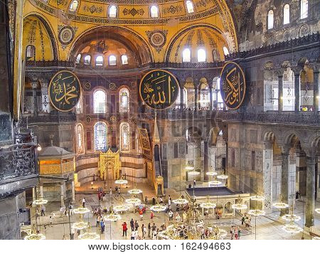 Interior Of Aya Sophia In Istanbul, Turkey
