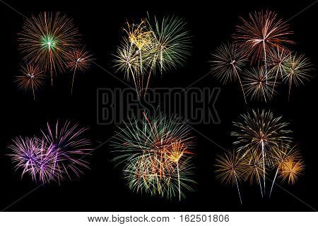 Colorful fireworks Set over the dark sky