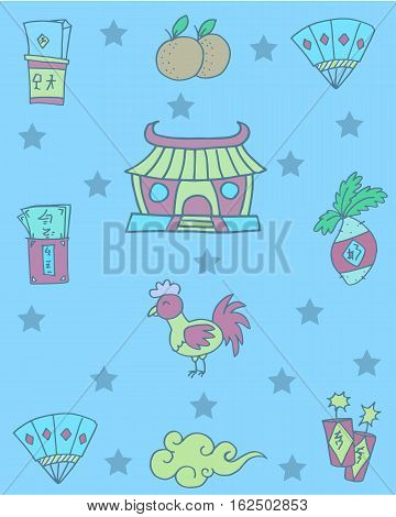 Vector art of greeting card Chinese collection stock