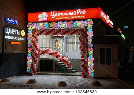 Moscow Russia - December 03 2016: Retail chain store Tsvetochniy ryad - Flower row selling flowers in Moscow. Russian text on the left wall says the store works 24 hours a day at wholesale prices.