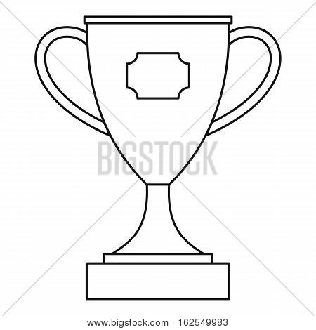 Trophy cup award icon. Outline illustration of trophy cup award vector icon for web