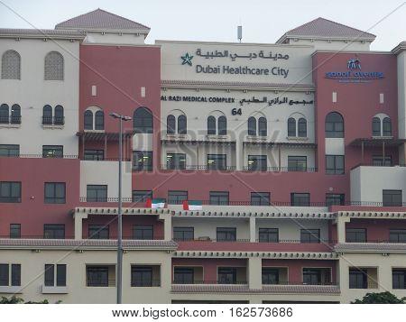 DUBAI, UAE - DEC 8: Dubai Healthcare City (DHCC) in Dubai, UAE, as seen on Dec 8, 2016. DHCC was launched in 2002 by His Highness Sheikh Mohammed Bin Rashid Al Maktoum.