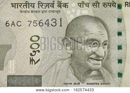 Indian Five Hundred Rupee Note with Mahatma Gandhi Portrait
