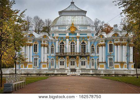 ST. PETERSBURG, RUSSIA - October 07: Pavilion