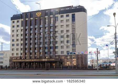 Tyumen, Russia - April 26, 2008: Federal arbitration court of the West Siberian District