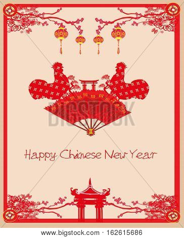 Oriental Happy Chinese New Year 2017 with range and roster , vector illustration