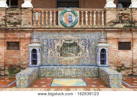 Plaza De Espana In Seville