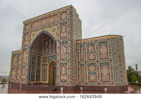 Samarkand, Uzbekistan - March 21, 2016: The Observatory And Memorial Museum Of Ulugbek.