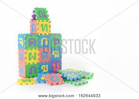 Thai alphabet jigsaw puzzle colorful for kid