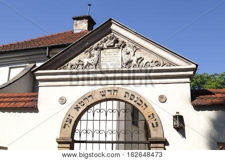 Gateway to Remuh Synagogue in jewish district of Krakow - Kazimierz on Szeroka street Poland