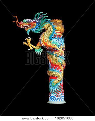 China Dragon Statue On The Black Background.
