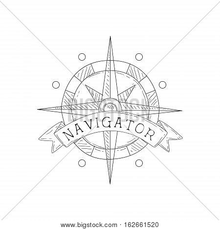 Wind Rose Vintage Sea And Nautical Symbol Hand Drawn Sketch Label Template. Part Of Marine Emblem Collection Of Artistic Retro Vector Illustrations.