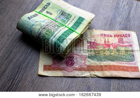 Old Belarusian Money