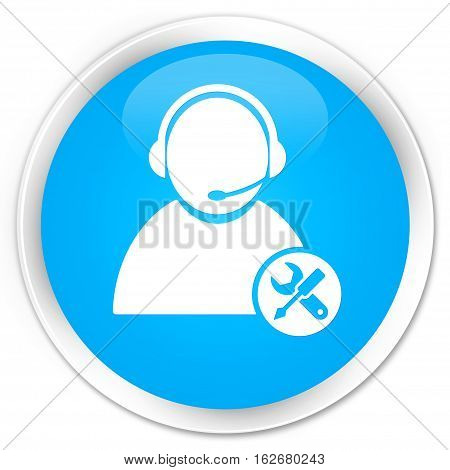 Tech Support Icon Premium Cyan Blue Round Button