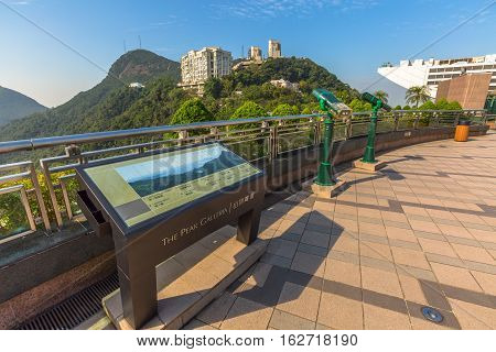 Hong Kong, China - December 7, 2016: the free viewing terrace of Victoria Peak Galleria overlooking that on the Reservoir in Hong Kong island.