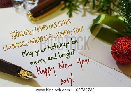 Bilingual English French Holiday Seasons Greetings New Year 2017 Christmas Card for Web message social networks or followers space to add office hours Bonne Nouvelle Année Joyeux fetes Blank version with copy space also available