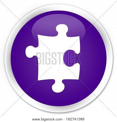 Puzzle Icon Premium Purple Round Button